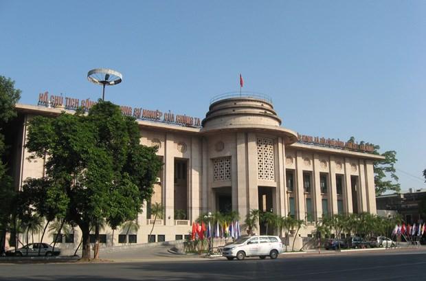 越南国家银行行政审批制度改革指数连续5次蝉联第一 hinh anh 1