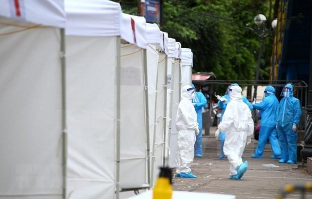 5月24日越南新增1例新冠肺炎确诊病例 hinh anh 1