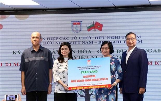 越南与保加利亚促进文化教育合作关系 hinh anh 3
