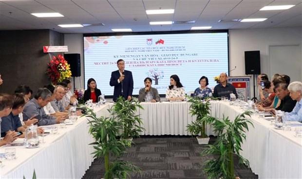 越南与保加利亚促进文化教育合作关系 hinh anh 1
