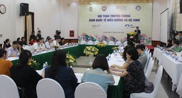 越南增加对护理人员和助产士培训的投资 hinh anh 1