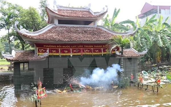 越南周活动在莫斯科东方博物馆举行 hinh anh 1