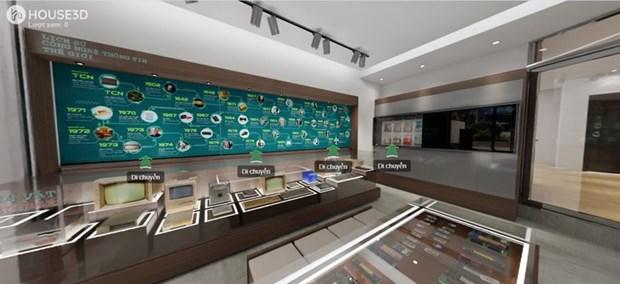 越南第一家私人信息技术博物馆 hinh anh 2