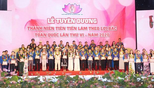 2020年第四届全国践行胡伯伯教诲先进青年表彰大会在乂安省举行 hinh anh 1