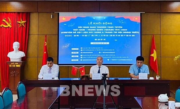 越南与中国广西举行建材和室内外装饰品网上交易会 hinh anh 1