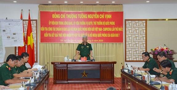越南积极为第一届越柬边境国防友好交流活动做好准备的准备 hinh anh 1