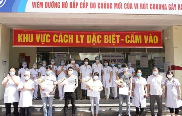 越南6月3日下午无新增确诊病例 第91例成功脱离人工心肺机 hinh anh 1