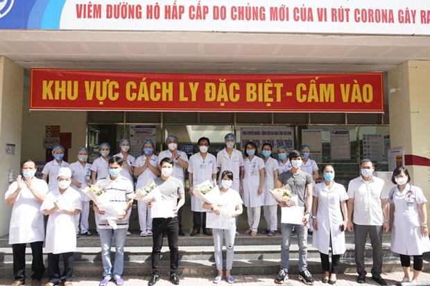 越南新增4例治愈病例 累计治愈302例 hinh anh 1