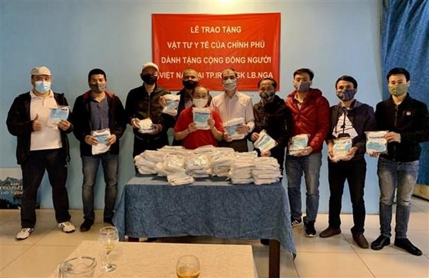 越南政府向旅居俄罗斯中部地区的越南人赠送口罩 hinh anh 1