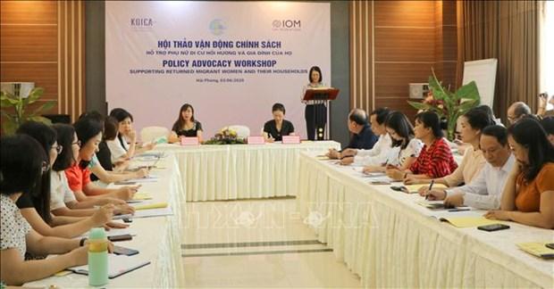 越南助力返乡的移民妇女可持续融入社会 hinh anh 1