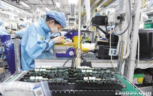 新加坡5月制造业PMI增至46.8点 hinh anh 1
