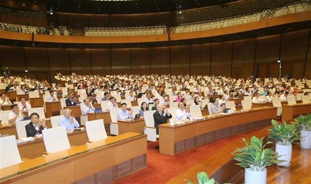 越南国会第九次会议:国会活动中的重要亮点 hinh anh 1