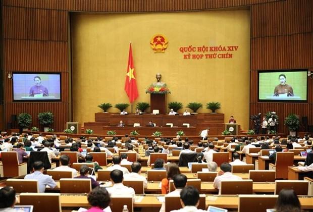 《越南与欧盟自由贸易协定》:准备迎来巨大的机会 hinh anh 1