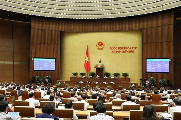 越南第十四届国会第九次会议公报(第十二号) hinh anh 1