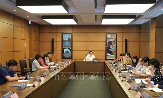 越南第十四届国会第九次会议:向国会提交国家选举委员会候选人人选方案 hinh anh 1
