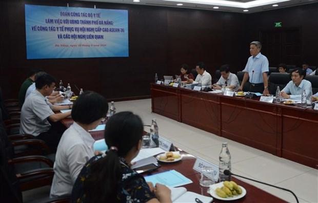 2020东盟轮值主席国:岘港市积极做好第36届东盟峰会医疗保障准备工作 hinh anh 1