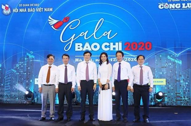 """越南革命新闻日95周年:颁发""""2019年新闻一瞬间""""奖项 hinh anh 1"""