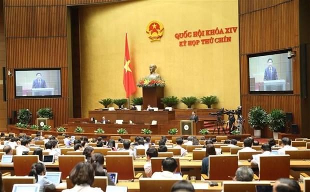 越南第十四届国会第九次会议公报(第十四号) hinh anh 1