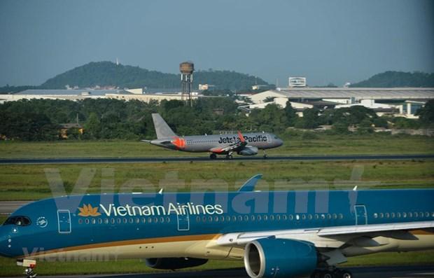 捷星太平洋航空公司即将更名为太平洋航空公司 hinh anh 1