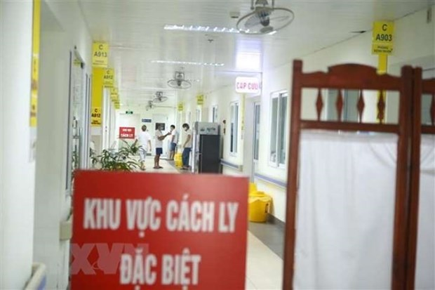 新冠肺炎疫情:越南全国仅剩6例新冠阳性病例 hinh anh 1