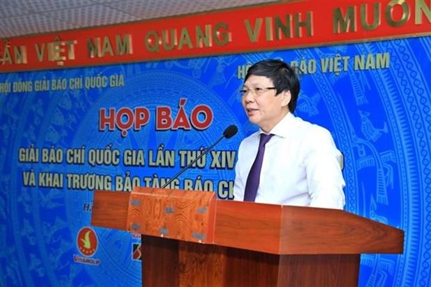 越南革命新闻日95周年:越南国家新闻奖颁奖仪式将于6月21日举行 hinh anh 2
