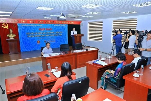 越南革命新闻日95周年:越南国家新闻奖颁奖仪式将于6月21日举行 hinh anh 1