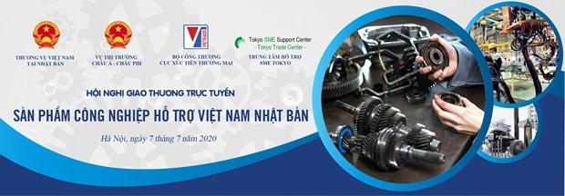 越南-日本辅助产业线上交易会将于7月7日举行 hinh anh 1