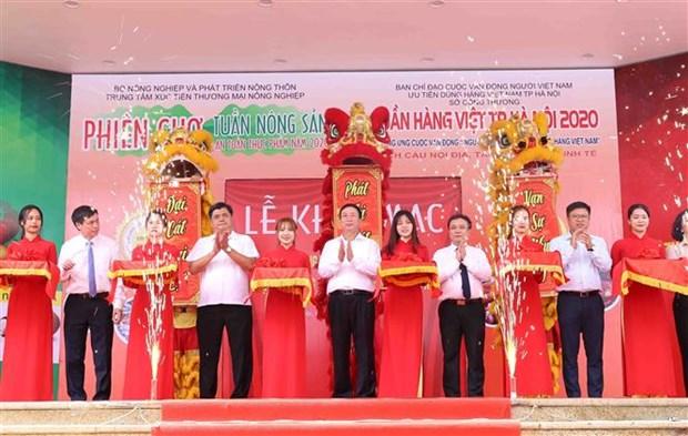 越南河内市商品周展销会在河内开幕 hinh anh 1