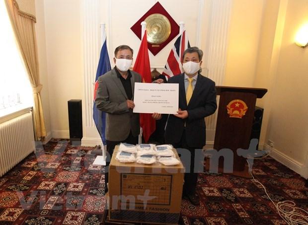 越南在疫情后的投资机遇视频研讨会在英国举行 hinh anh 2