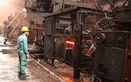 太原省加大对主力工业和辅助工业的引资力度 hinh anh 1