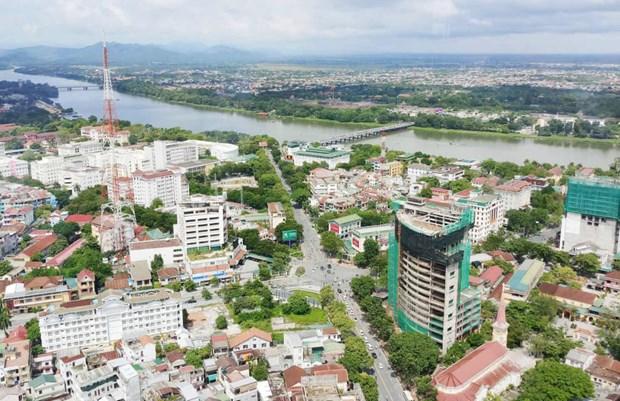承天顺化省加大引资力度 努力实现2025年成为中央直辖市目标 hinh anh 1