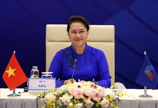 东盟领导人与东盟议会联盟大会代表对话会召开 hinh anh 1