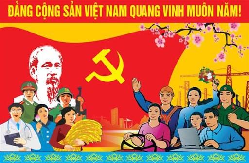 党建:进一步肯定党对越南革命事业的作用 hinh anh 1