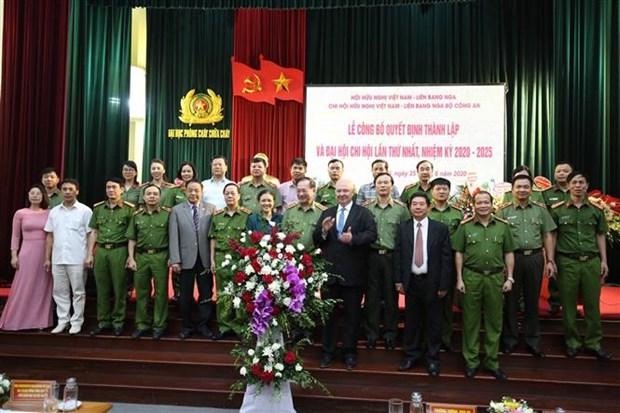 越南-俄罗斯友好协会越南公安部分会成立 hinh anh 1