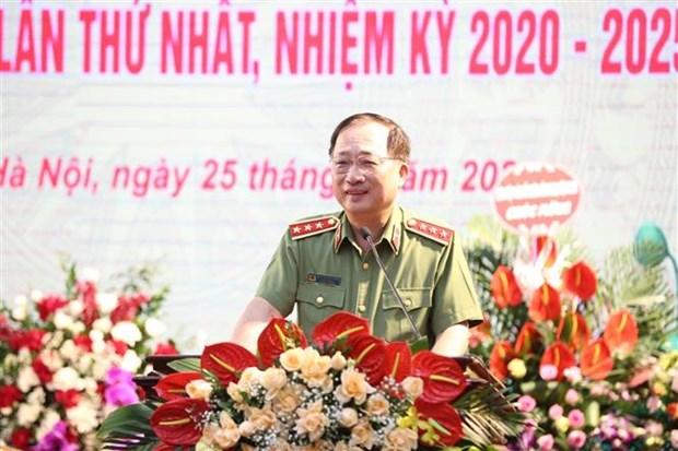 越南-俄罗斯友好协会越南公安部分会成立 hinh anh 2