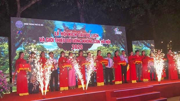 河内文化旅游目的地推广计划正式启动 hinh anh 1
