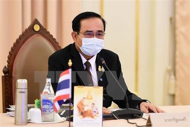 2020东盟轮值主席国年:东盟成员国领导人强调促进内部合作、推动区域贸易发展的重要性 hinh anh 2