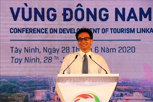 越南东南部地区旅游发展合作会议召开 hinh anh 1