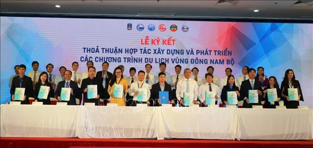 越南东南部地区旅游发展合作会议召开 hinh anh 2