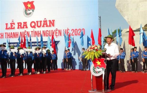 2020年夏季青年自愿者行动出征仪式在广平省举行 hinh anh 2