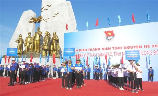 2020年夏季青年自愿者行动出征仪式在广平省举行 hinh anh 1