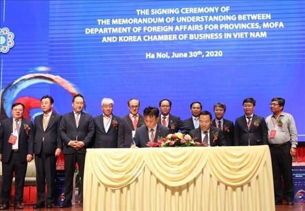 越南与韩国进一步加强务实合作 hinh anh 1