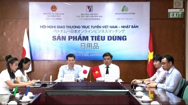 越南和日本着力促进双方企业贸易往来 hinh anh 1