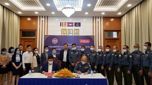 Metfone向柬埔寨宪兵移交在线会议系统 hinh anh 1