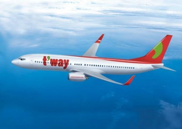韩国德威航空即将恢复越南胡志明市飞往韩国仁川的航线 hinh anh 1