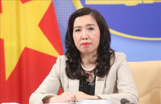 越南与美国将通过灵活的形式举行建交25周年纪念活动 hinh anh 1