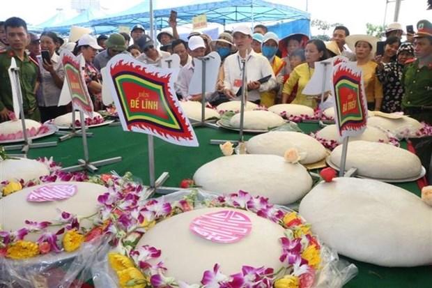 粽子-糍粑节在岑山海滩热闹开场 hinh anh 1