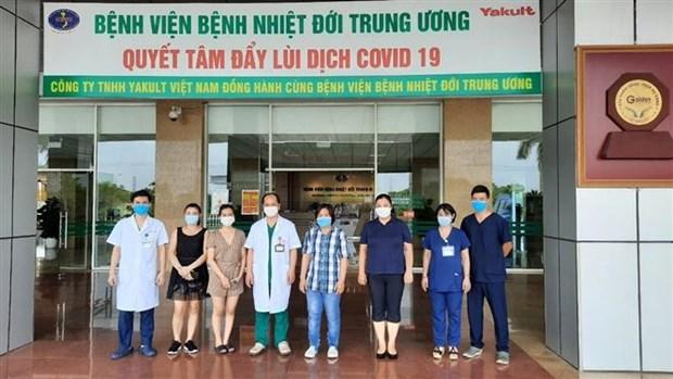 新冠肺炎疫情:2日下午越南无新增新冠肺炎确诊病例 新增4例治愈病例 hinh anh 1