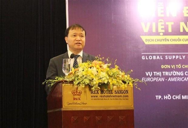 越南与美国建交25周年: 两国贸易合作取得突破性进展 hinh anh 2