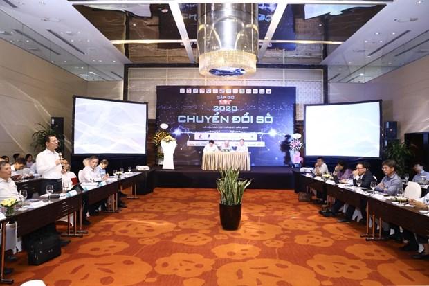 政府副总理武德儋:越南坚持实现数字化转型目标 hinh anh 1